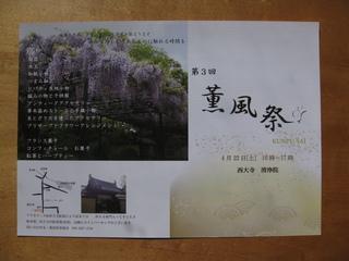 IMG_1182 - コピー.JPG