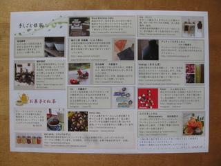 IMG_1183 - コピー (2).JPG